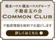 COMMON CLUB