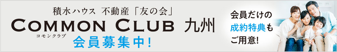 COMMON CLUB 九州