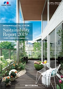 Sustainability Report 2019 冊子版