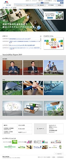 Sustainability Report 2019 WEB版