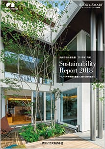 Sustainability Report 2018 冊子版
