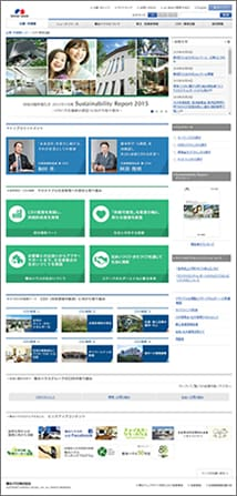 Sustainability Report 2015 WEB版