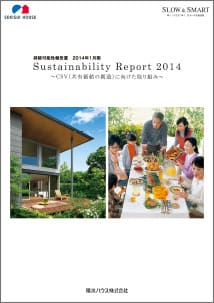 Sustainability Report 2014 冊子版