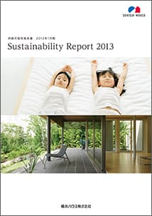 Sustainability Report 2013 冊子版