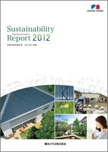 Sustainability Report 2012 冊子版