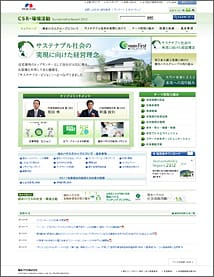 Sustainability Report 2012 WEB版