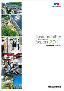Sustainability Report 2011 冊子版