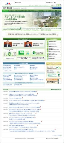 Sustainability Report 2011 WEB版